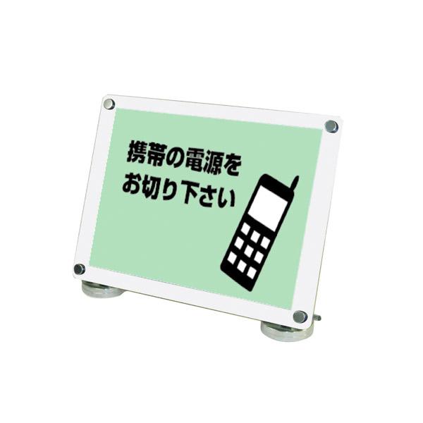 カウンターホワイトスタンドA3横 CUWS-A3Y 卓上用 ポスター 角度調節 個人宅配送不可