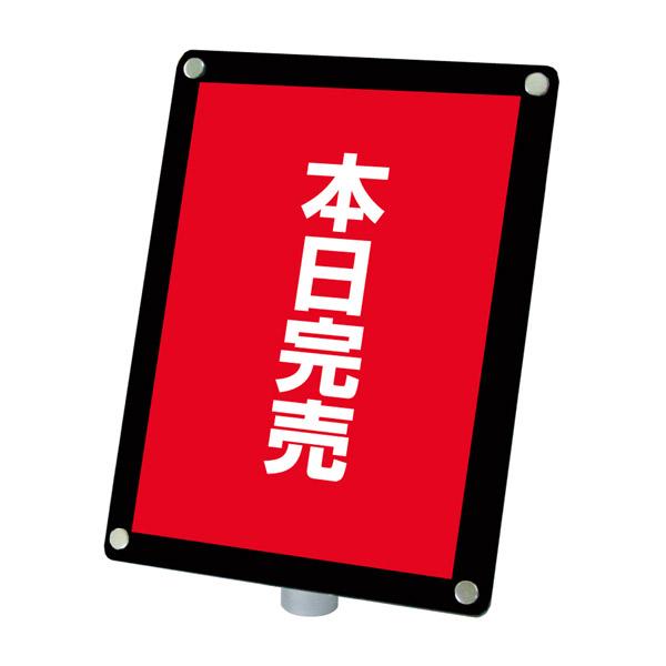 カウンターモアイスタンド B4縦 CUMS-B4TB 卓上用 ポスター 角度調節 個人宅配送不可 ブラック