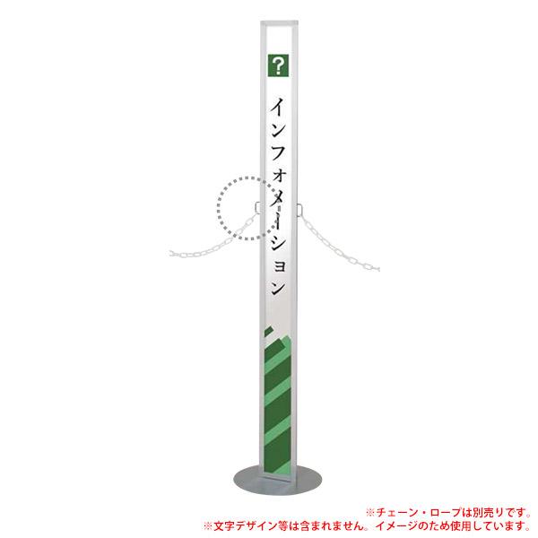 スレンダーサイン【33】 IPH-10 屋内 両面  (選べるカラー)