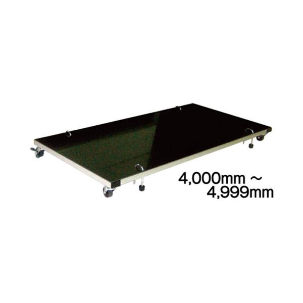 看コロ(天板付) 4,000~4,999mm KAN-5.0T 屋外 オプション 個人宅配送不可