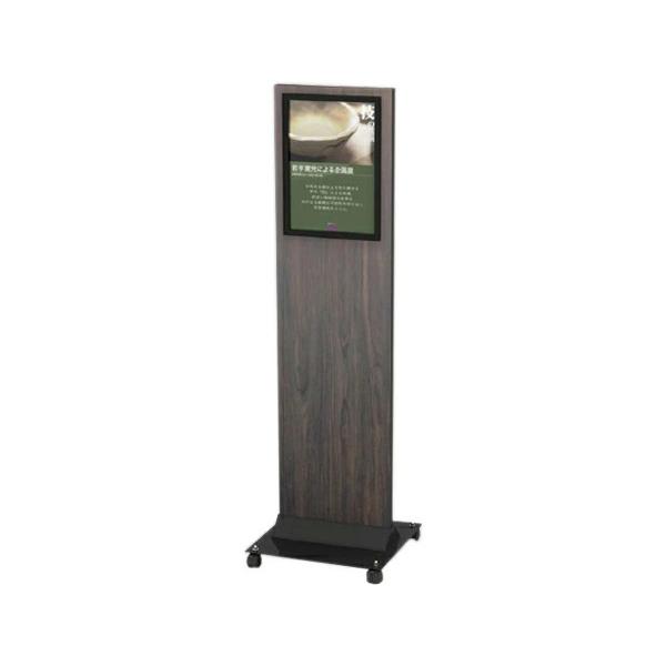 和風サインスタンド(キャスター付) りきゅうPA15-A3 耐久性抜群の木目柄シートでラッピング  (選べるカラー)
