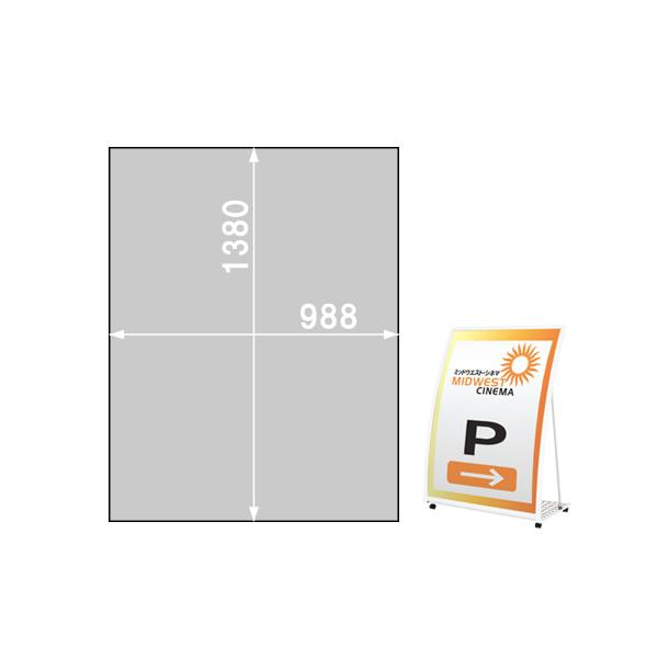 RX-139用面板 屋外 片面 RX専用 個人宅配送不可