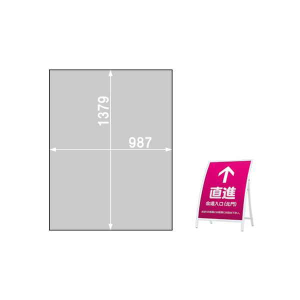 RX-91用面板【28】 屋外 片面 交換用 個人宅配送不可