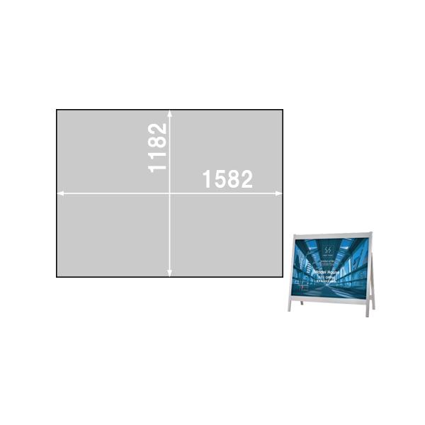AS-9540用面板 屋外 片面 交換用 個人宅配送不可