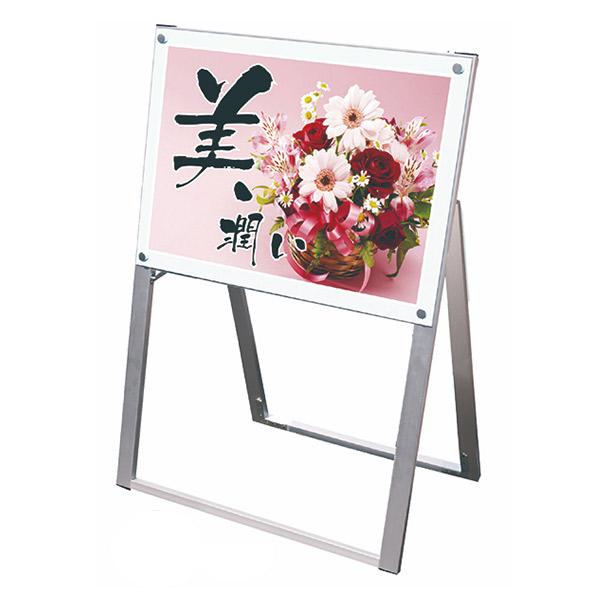 ポスター用スタンド看板 A2横片面 PSSK-A2YKW ポスタースタンド A型看板 店舗看板 個人宅配送不可 ホワイト