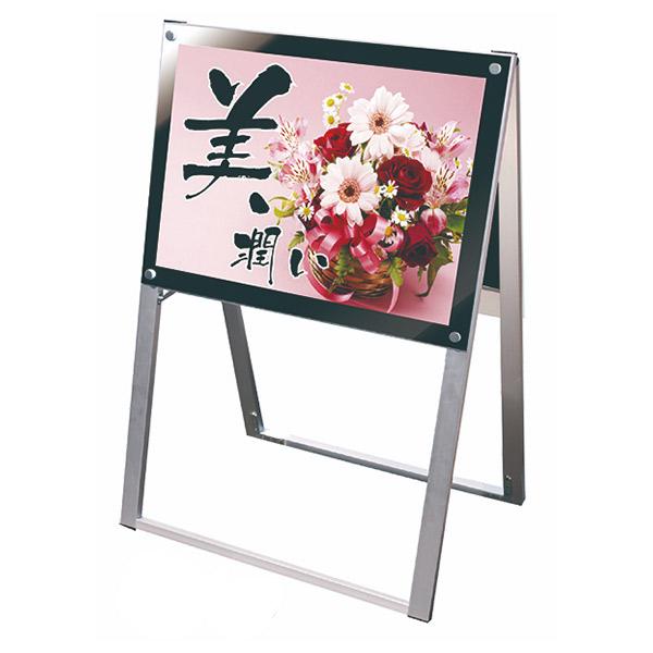 ポスター用スタンド看板 A2横両面 PSSK-A2YRB ポスタースタンド A型看板 店舗看板 個人宅配送不可 ブラック