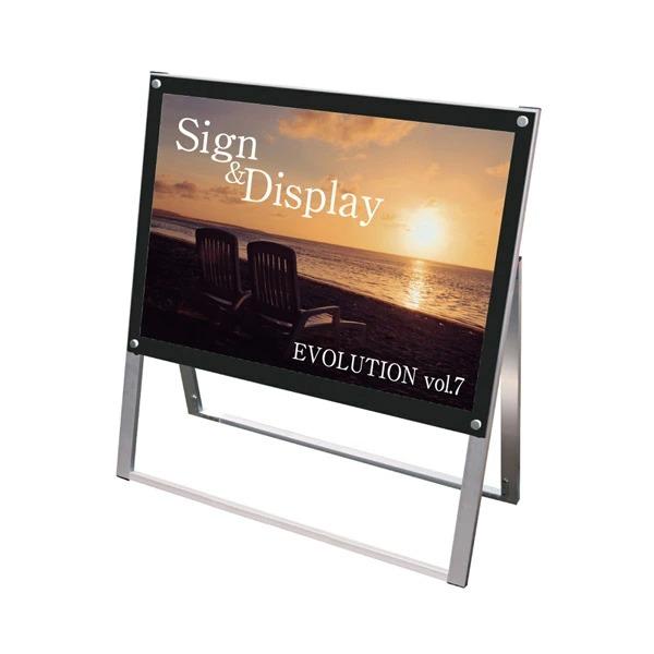 ポスター用スタンド看板 A1横片面 PSSK-A1YKB ポスタースタンド A型看板 店舗看板 個人宅配送不可 ブラック