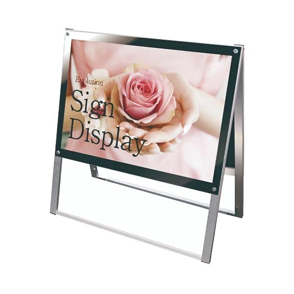 ポスター用スタンド看板 A1横両面 PSSK-A1YRB ポスタースタンド A型看板 店舗看板 個人宅配送不可 ブラック