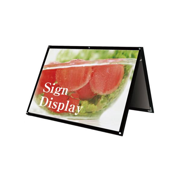 ブラックポスター用スタンド看板 B0横ロウ両面 BPSSK-B0YLRB ポスタースタンド A型看板 店舗看板 個人宅配送不可 ブラック