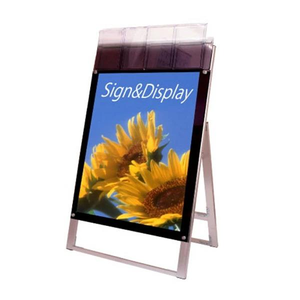 ポスター用スタンド看板 パンフレットケース付 B2片面(屋外用) PSSKP-B2KB-G ポスタースタンド A型看板 店舗看板 個人宅配送不可