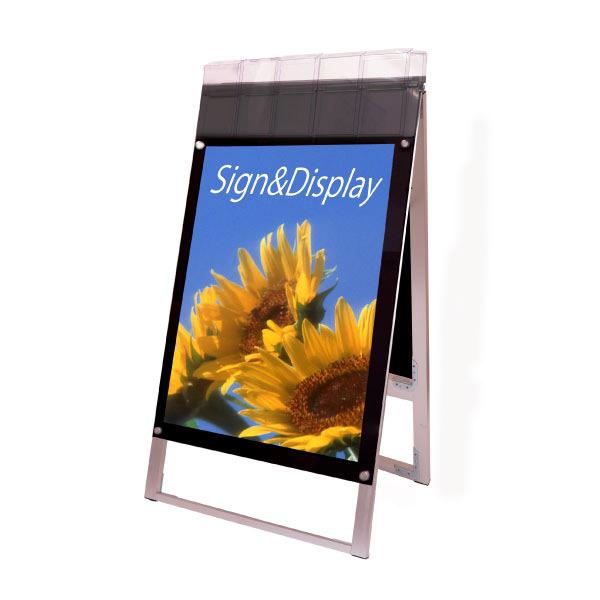 ポスター用スタンド看板 パンフレットケース付 A1両面(屋外用) PSSKP-A1RB-G ポスタースタンド A型看板 店舗看板 個人宅配送不可