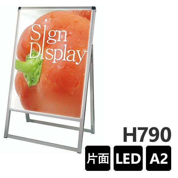 バリウススタンド看板 LED A2片面 VASKLED-A2K ポスタースタンド A型看板 店舗看板 個人宅配送不可 シルバー