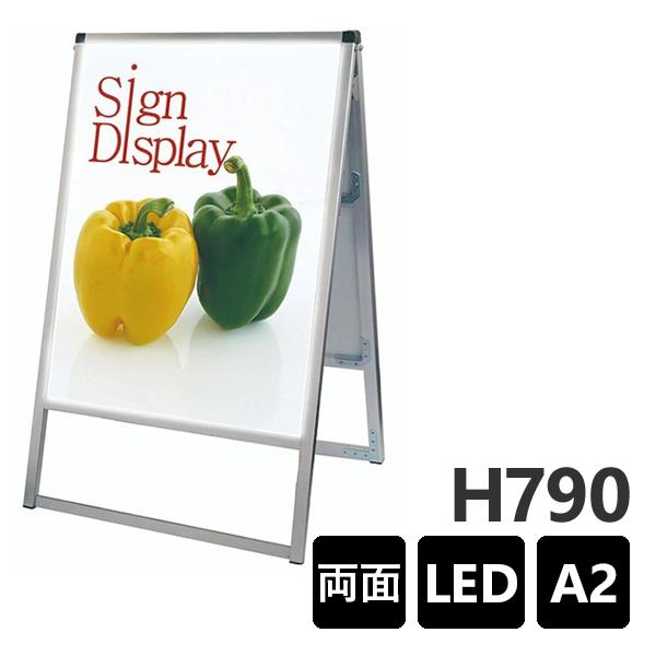 バリウススタンド看板 LED A2両面 VASKLED-A2R ポスタースタンド A型看板 店舗看板 個人宅配送不可 シルバー