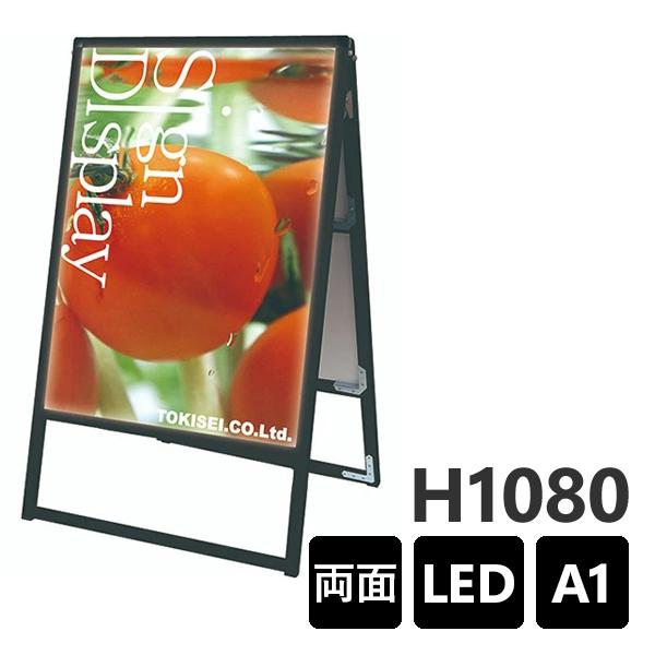 ブラックバリウススタンド看板 LED A1両面 BVASKLED-A1R ポスタースタンド A型看板 店舗看板 個人宅配送不可 ブラック