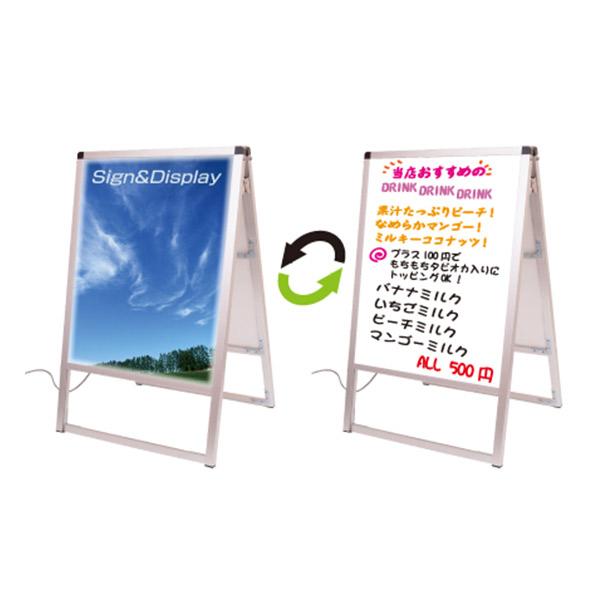 デイナイトスタンド看板ホワイトボード A1両面 DNSKAW-A1R ポスタースタンド A型看板 店舗看板 個人宅配送不可