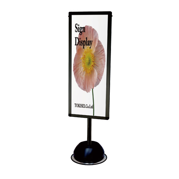 屋外ポールサインスタンド A3縦縦片面 ブラック BOPSS-A3TTK 店舗看板 ポスター使用可 個人宅配送不可