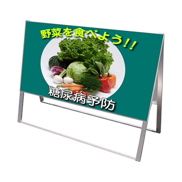 スタンド看板 SKBタイプ1200×600 SKB1200X600 A型看板 店舗看板 両面 面板差替可 個人宅配送不可