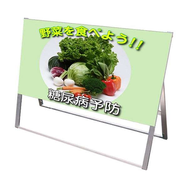 スタンド看板 SKCタイプ1200×600 SKC1200X600 A型看板 店舗看板 片面 面板貼付 個人宅配送不可