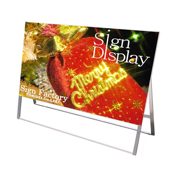 スタンド看板 SKCタイプ1800×900 SKC1800X900 A型看板 店舗看板 片面 面板貼付 個人宅配送不可