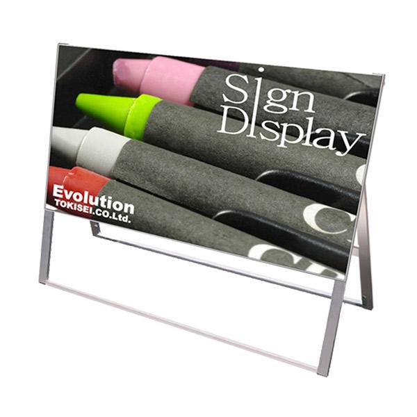 スタンド看板 SKDタイプ1200×600 SKD1200X600 A型看板 店舗看板 片面 面板差替可 個人宅配送不可