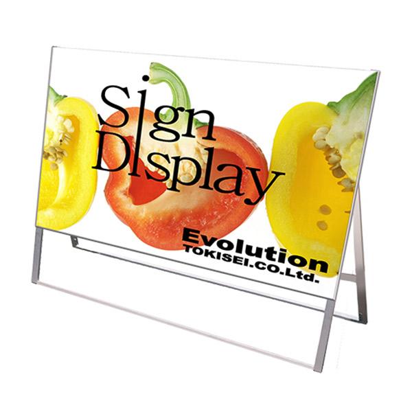 スタンド看板 SKDタイプ1800×900 SKD1800X900 A型看板 店舗看板 片面 面板差替可 個人宅配送不可