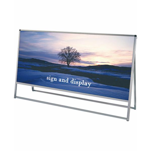 バリウススタンド看板 アルミ複合板タイプ 1800×900片面 VASKAP-1800X900K 屋外対応 A型看板 店舗看板 個人宅配送不可