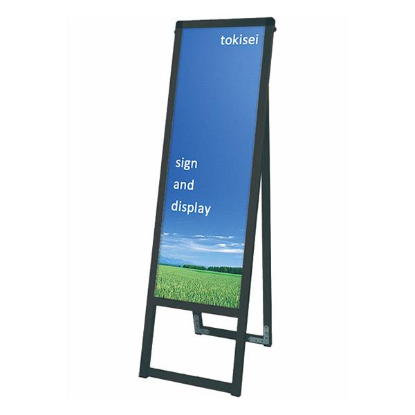 ブラックバリウススタンド看板 アルミ複合板タイプ 300×900片面 BVASKAP-300X900K 屋外対応 A型看板 店舗看板 個人宅配送不可