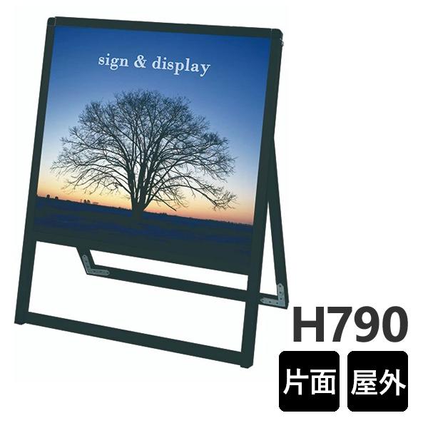 ブラックバリウススタンド看板 アルミ複合板タイプ 600×600片面 BVASKAP-600X600K 屋外対応 A型看板 店舗看板 個人宅配送不可