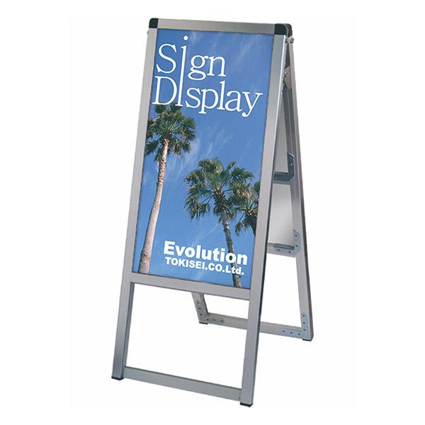 バリウススタンド看板 アルミ複合板タイプ 300×600両面 VASKAP-300X600R 屋外対応 A型看板 店舗看板 個人宅配送不可