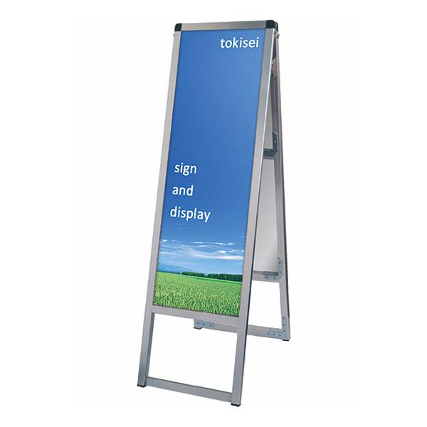 バリウススタンド看板 アルミ複合板タイプ 300×900両面 VASKAP-300X900R 屋外対応 A型看板 店舗看板 個人宅配送不可