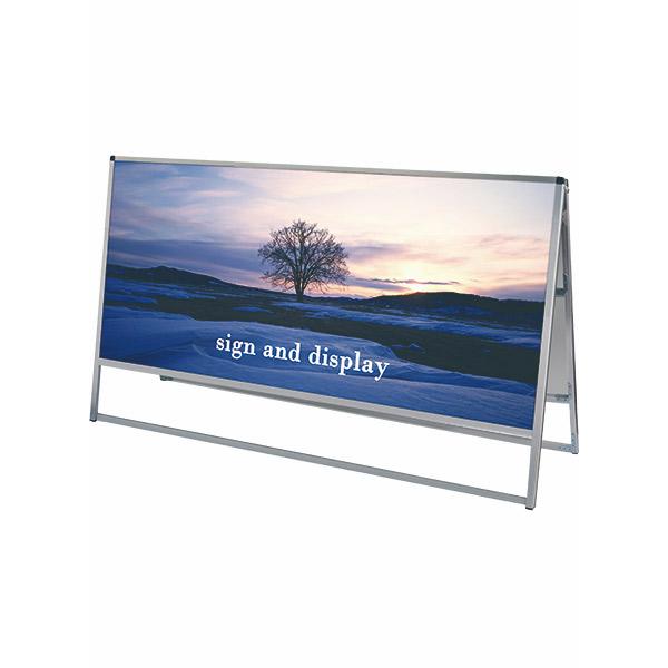 バリウススタンド看板 アルミ複合板タイプ 1800×900両面 VASKAP-1800X900R 屋外対応 A型看板 店舗看板 個人宅配送不可
