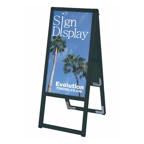 ブラックバリウススタンド看板 アルミ複合板タイプ 300×600両面 BVASKAP-300X600R 屋外対応 A型看板 店舗看板 個人宅配送不可