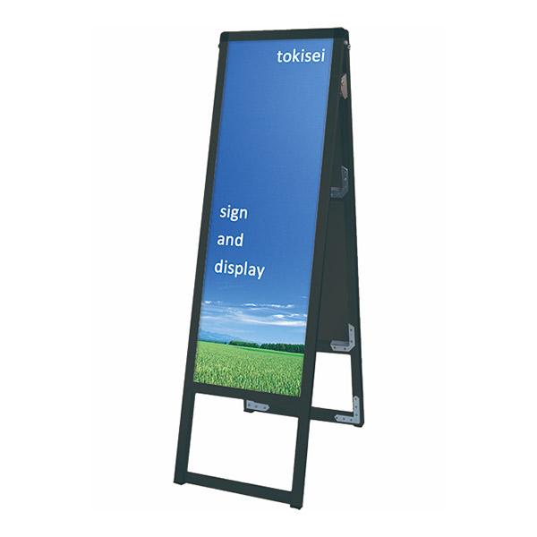 ブラックバリウススタンド看板 アルミ複合板タイプ 300×900両面 BVASKAP-300X900R 屋外対応 A型看板 店舗看板 個人宅配送不可