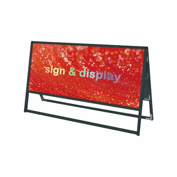 ブラックバリウススタンド看板 アルミ複合板タイプ 1200×600両面 BVASKAP-1200X600R 屋外対応 店舗看板 個人宅配送不可
