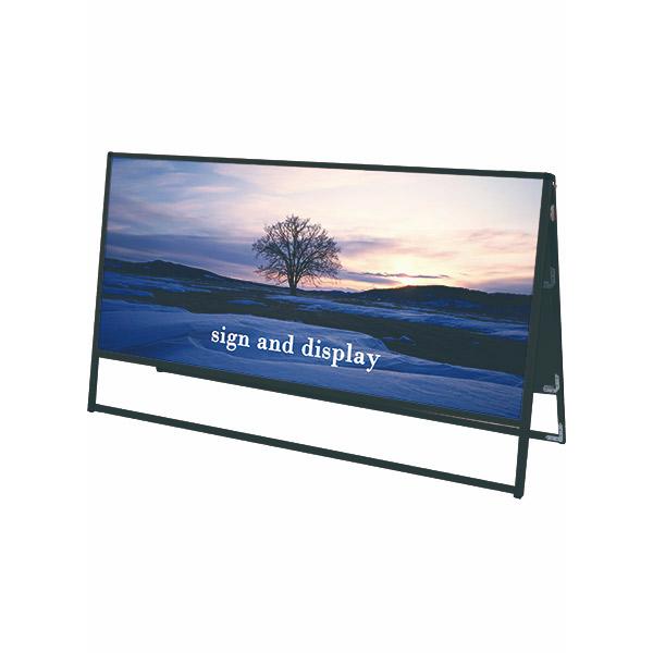 ブラックバリウススタンド看板 アルミ複合板タイプ 1800×900両面 BVASKAP-1800X900R 屋外対応 店舗看板 個人宅配送不可
