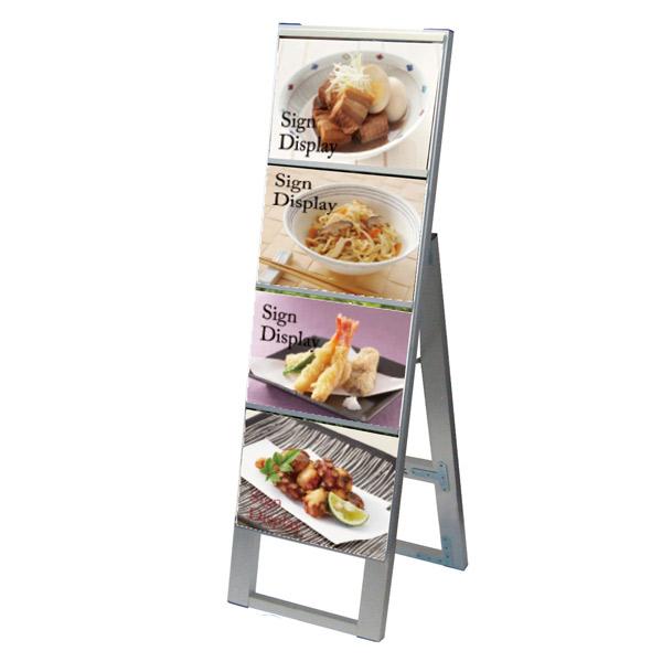 カードケーススタンド看板 B5横4片面 CCSK-B5Y4K 屋外対応 店舗看板 メニュー A型看板 個人宅配送不可