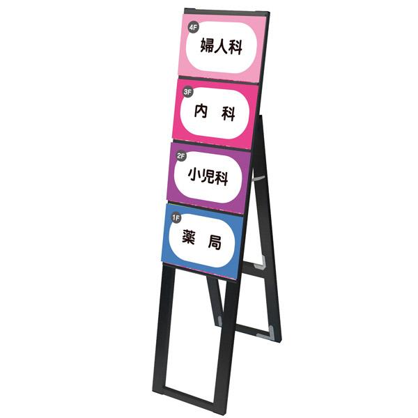 ブラックカードケーススタンド看板 B5横4片面ハイ BCCSK-B5Y4KH 屋外対応 店舗看板 メニュー A型看板 個人宅配送不可