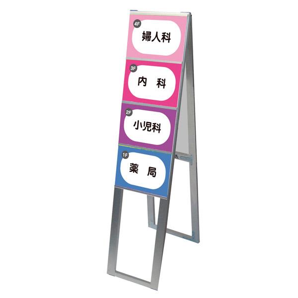 カードケーススタンド看板 B5横8両面ハイ CCSK-B5Y8RH 屋外対応 店舗看板 メニュー A型看板 個人宅配送不可