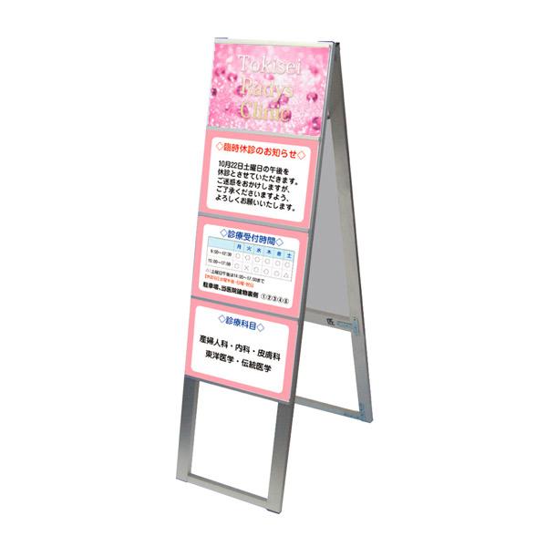 カードケーススタンド看板 A4横8両面ハイ CCSK-A4Y8RH 屋外対応 店舗看板 メニュー A型看板 個人宅配送不可