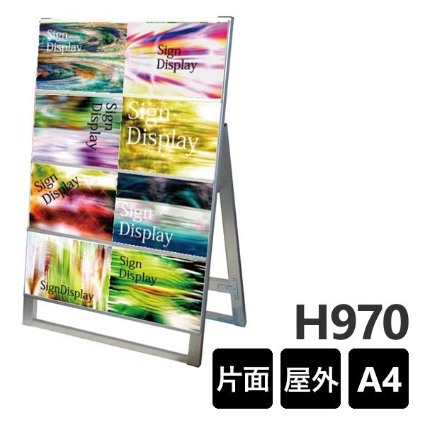 カードケーススタンド看板 A4横8片面 CCSK-A4Y8K 屋外対応 店舗看板 メニュー A型看板 個人宅配送不可