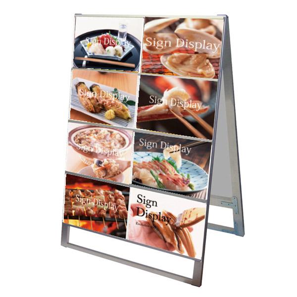 カードケーススタンド看板 B4横16両面 CCSK-B4Y16R 屋外対応 店舗看板 メニュー A型看板 個人宅配送不可