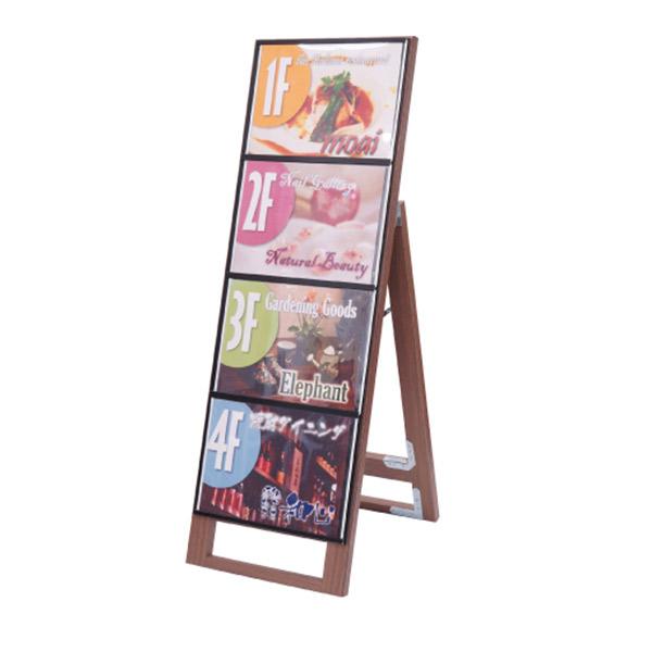 木製カードケーススタンド看板 A4横4片面 WD-CCSK-A4Y4K 屋外対応 店舗看板 メニュー A型看板 個人宅配送不可