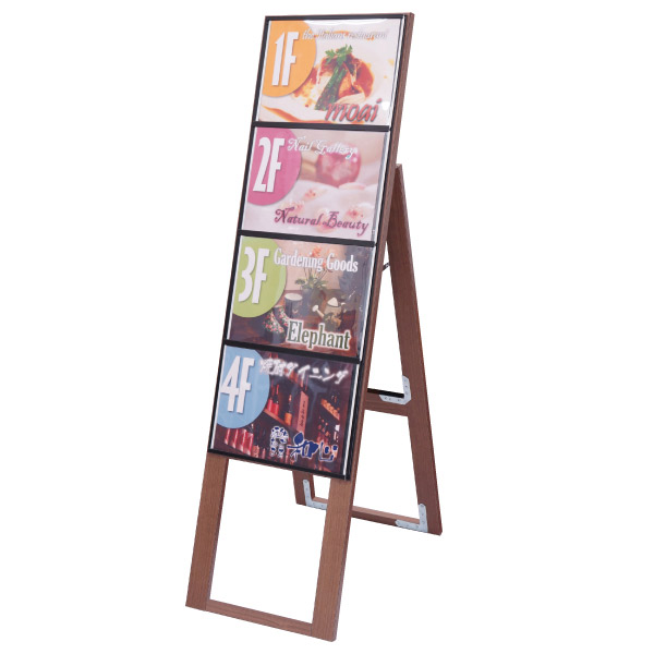 木製カードケーススタンド看板 A4横4片面ハイ WD-CCSK-A4Y4KH 屋外対応 店舗看板 メニュー A型看板 個人宅配送不可