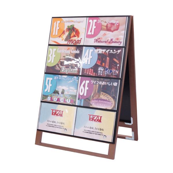 木製カードケーススタンド看板 A4横16両面 WD-CCSK-A4Y16R 屋外対応 店舗看板 メニュー A型看板 個人宅配送不可