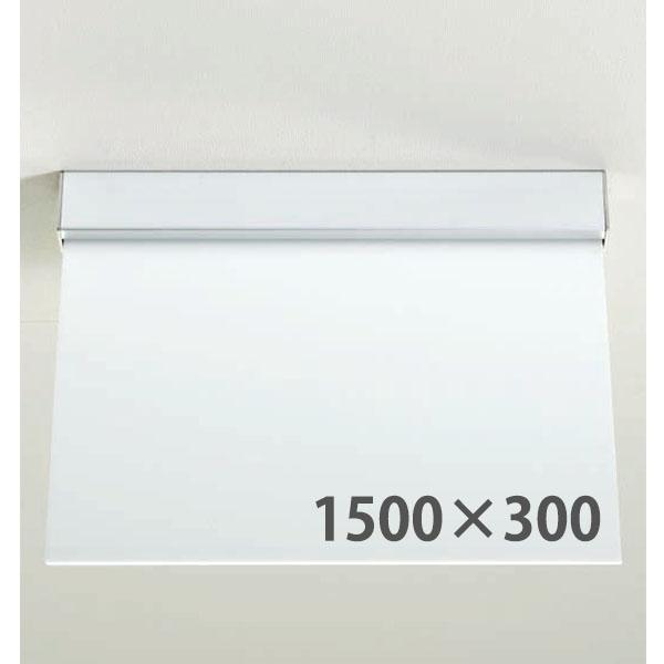 吊り下げサイン 1500×300 7J707 屋内 両面 吊り下げ  個人宅配送不可