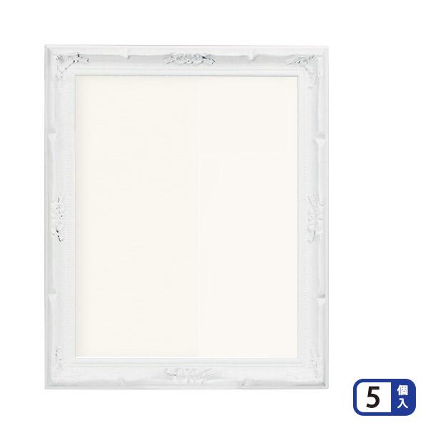 デコール インチ 200068 5台セット 額縁 アンティーク ポスターアート ホワイト