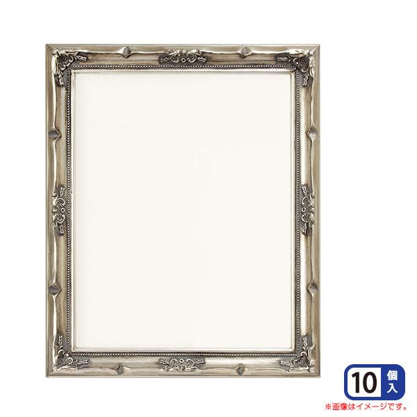 デコール 20cm角 200067 10台セット 額縁 アンティーク ポスターアート 銀箔