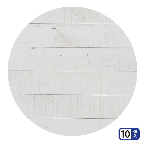 サークルボード 161989 10ヶセット 木製 メニュー フォト サイン DIY ホワイト