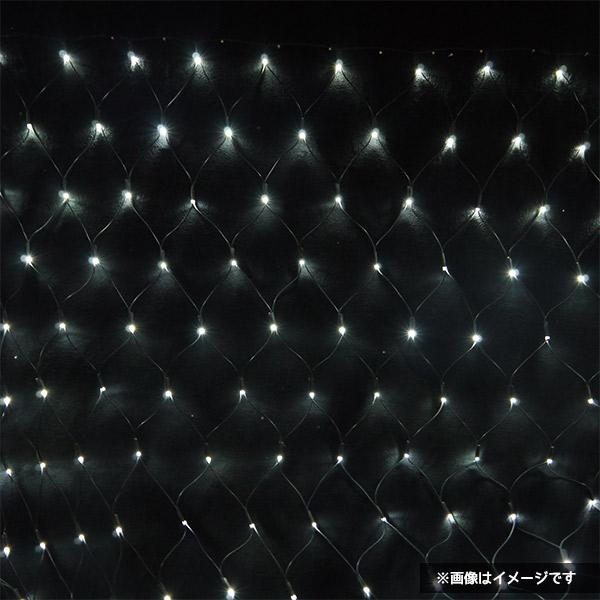 LED ネットライト ホワイト プロ仕様 ご家庭用にも  (選べるコードカラー)