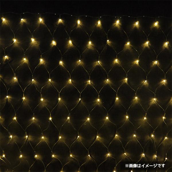 LEDネットライト シャンパンゴールド プロ仕様 ご家庭用にも  (選べるコードカラー)